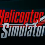 直升机模拟器2021