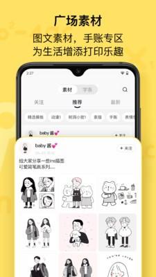喵喵机app安卓版下载