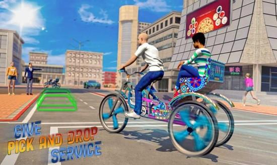 自行车乘客模拟器最新版