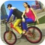 自行车乘客模拟器