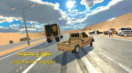 阿拉伯漂移模拟器中文破解版