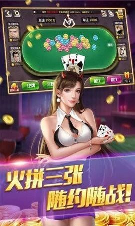 4066金沙官网手机版