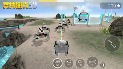 赛博朋克3D手机版