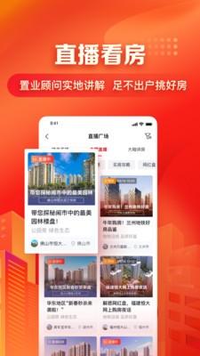 房车宝app官网版