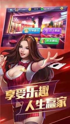 喜盈棋牌官网苹果版