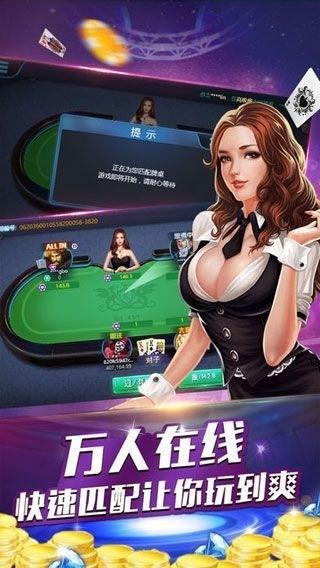 爱乐娱乐平台官网版