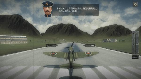 天空猎犬二战空战安卓版下载