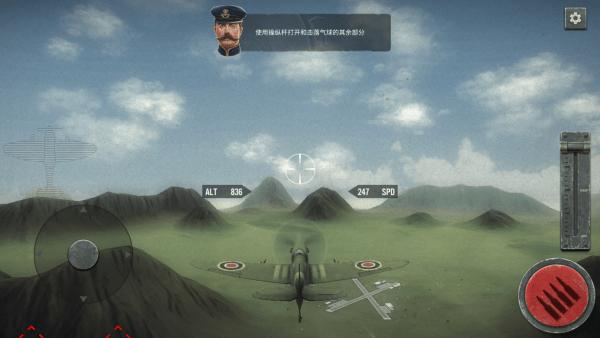 天空猎犬二战空战官方最新版