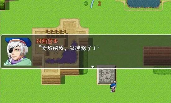 王者农药1v9游戏下载最新版