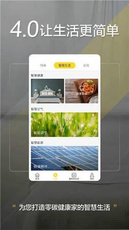 格力+app手机版