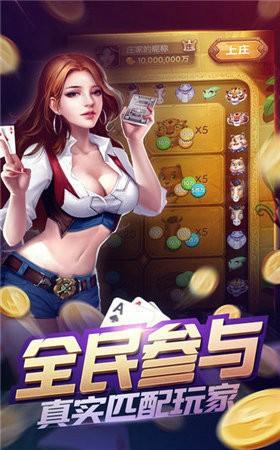 人民币棋牌游戏正版