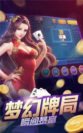 人民币棋牌游戏平台