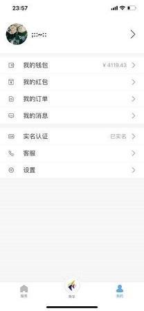深圳通app下载官网版