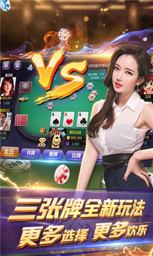 飞米娱乐游戏中心官网版