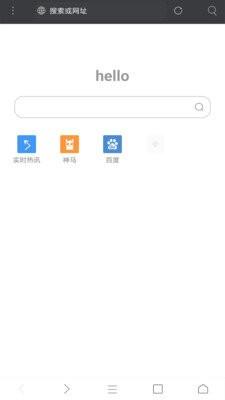 米侠浏览器安卓版下载