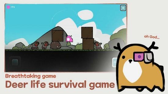 鹿生存跳跃游戏中文版