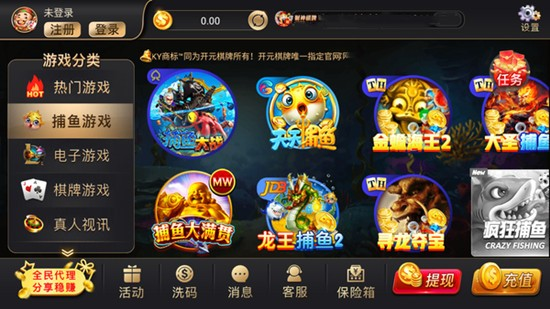 灵鹿国际棋牌app官网版
