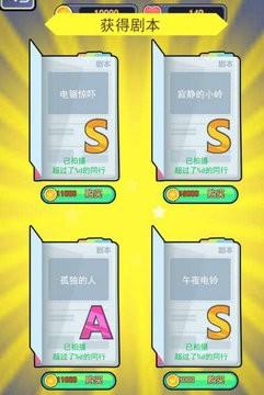 恐怖片模拟器中文版下载