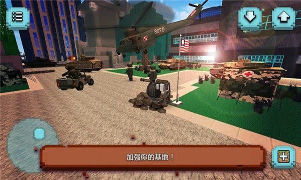 像素直升机模拟最新版下载