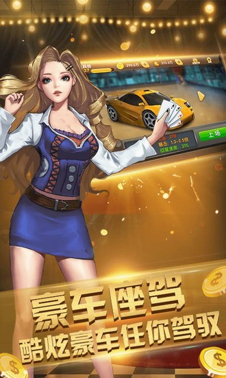 bm11222宝马娱乐app