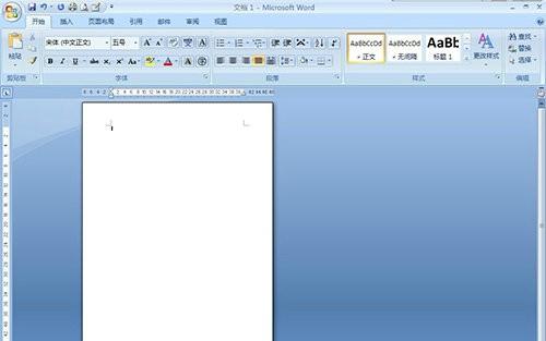 word2013下载免费版电脑版