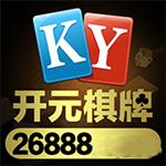 开元26888棋牌