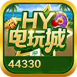 hydwc44330电玩城
