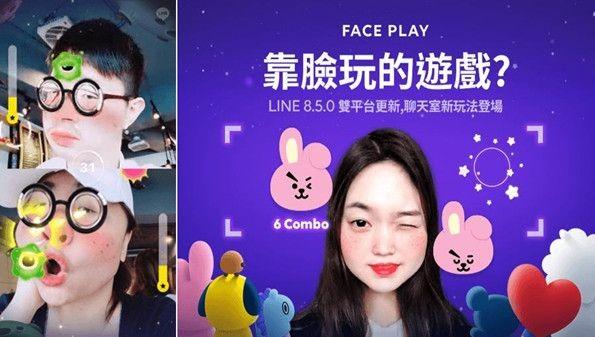 FacePlay换脸视频怎么制作 FacePlay换脸视频制作方法