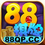 88game棋牌
