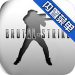 brutal strike