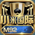 小米国际M92
