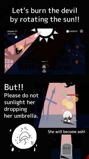 女孩的太阳中文版下载
