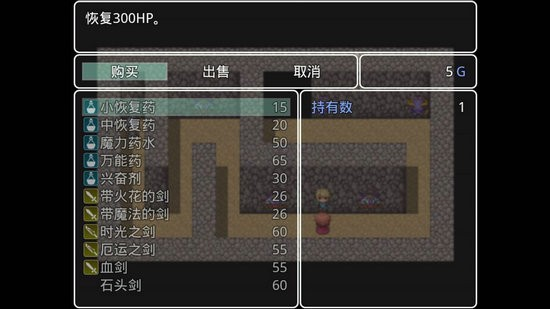冒险家归来中文破解版下载