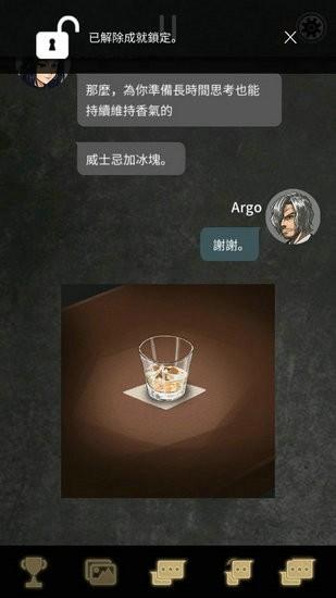 阿尔戈的选择安卓中文版