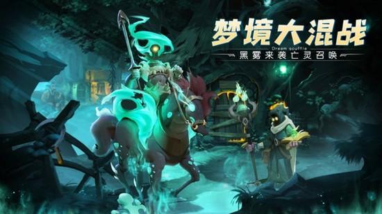 异界冒险奇幻之旅苹果版