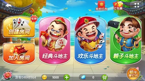 152棋牌app送彩金版