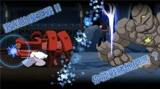 八位元格斗游戏下载