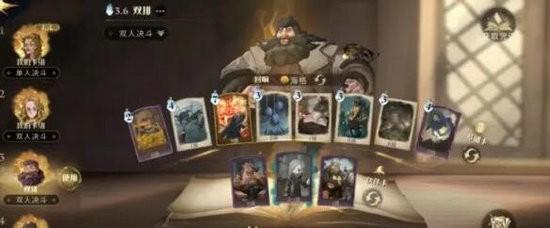 哈利波特魔法觉醒双人卡牌怎么搭配 哈利波特魔法觉醒双人决斗卡组推荐