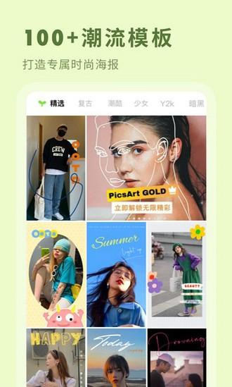 ToonHub卡通相机中文版