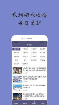奇趣小乐园app官方最新版