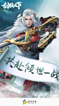 鑫讯手游app最新版
