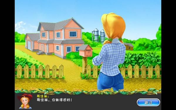 疯狂农场3手机版