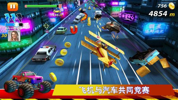 极速公路赛最新版下载