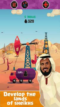 石油闲置工厂破解版