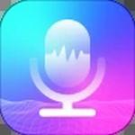 游戏语音变声器