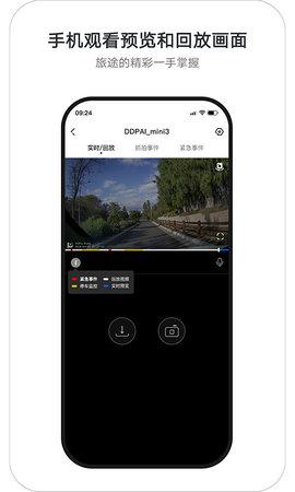 盯盯拍app下载安卓版