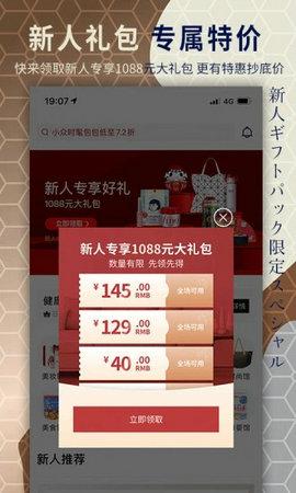 豌豆公主app安卓版