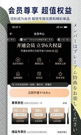 豌豆公主app下载