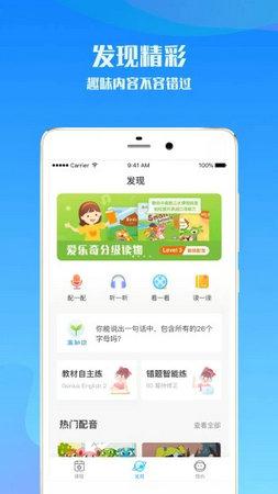 爱乐奇app下载安装