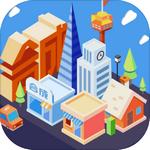 合成时代之城市建设